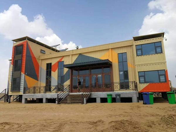 集装箱活动房定制|西贝沙漠拓展基地建筑