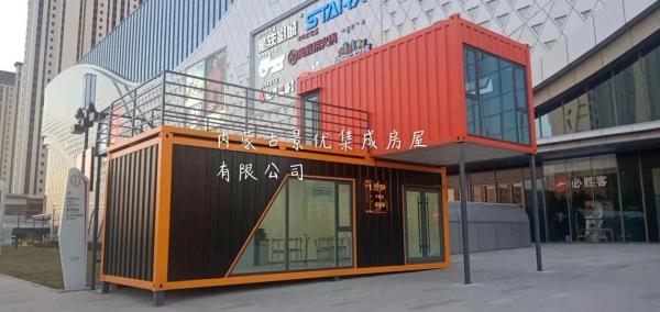 包头吾悦广场商业街