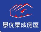 内蒙古集装箱活动房