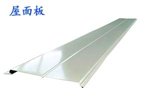 集装箱配件屋面板