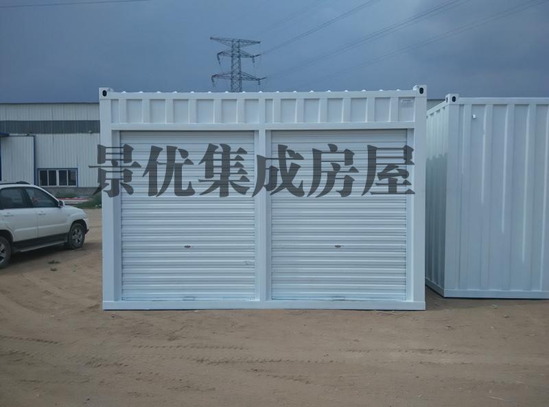 集装箱移动房定制