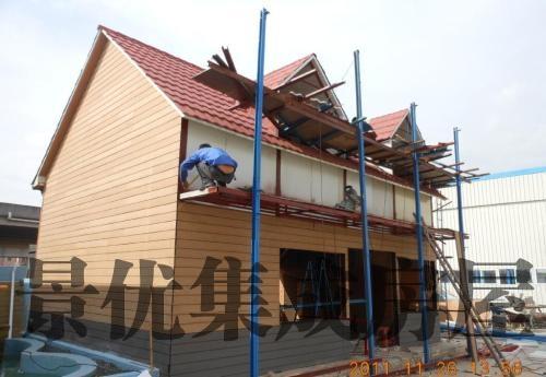 内蒙古轻钢别墅建筑
