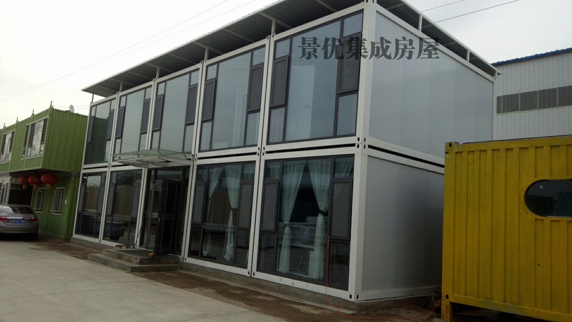现代化办公楼