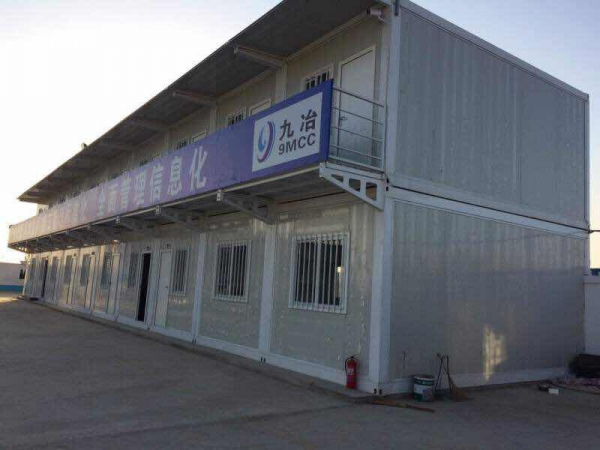 五原县集装箱外置通道办公楼