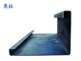 内蒙古集装箱角柱
