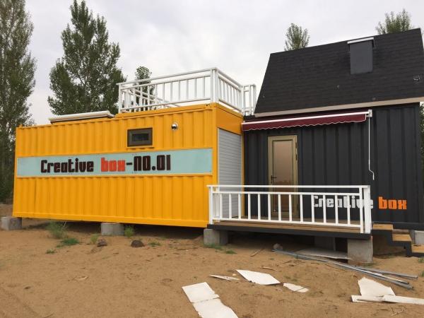 可移动的营地房