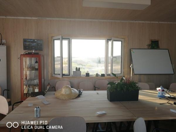 移动房屋营地会议室