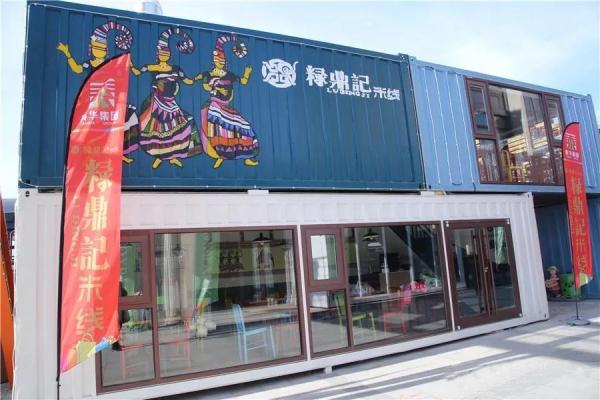五原县集装箱房屋之商业街