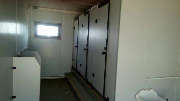 五原县集装箱卫生间