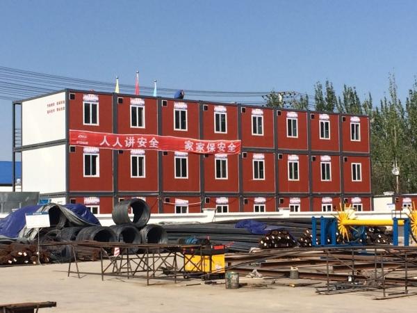 内蒙古整体集装箱房